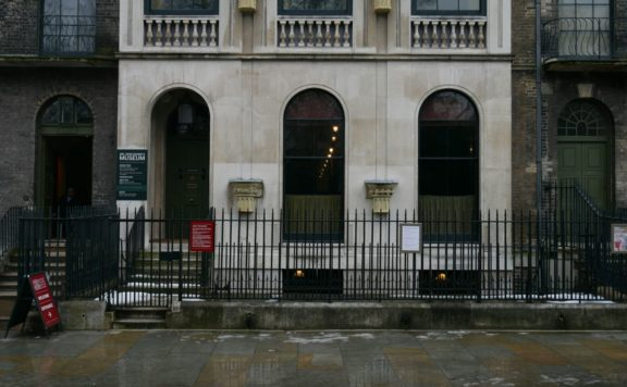 The entrance to John Soane's Museum, Bloomsbury