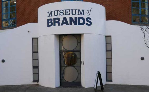 The front of the Museum of Brands