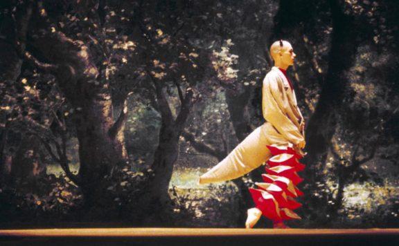 Michael Clark - Cosmic Dancer