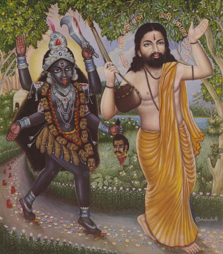 Ramprasad-Sen